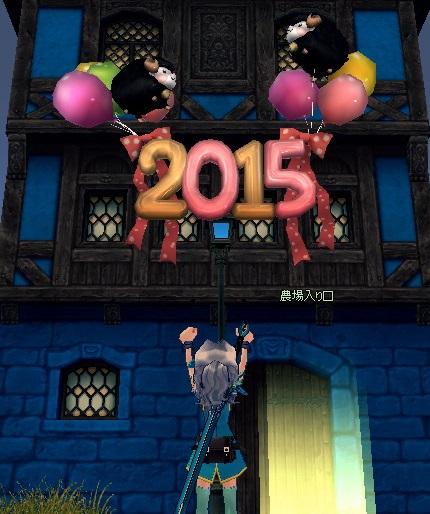 mabinogi_2015_01_17_004.jpg