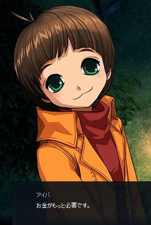 mabinogi_2015_01_18_002.jpg
