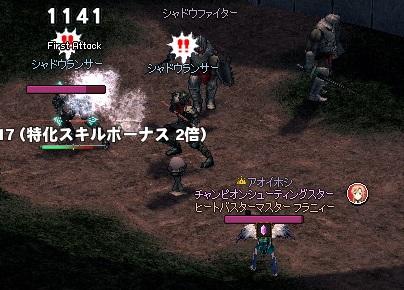 mabinogi_2015_01_18_004.jpg
