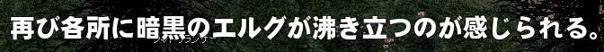 mabinogi_2015_01_18_009.jpg