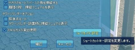 mabinogi_2015_01_22_004.jpg