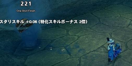 mabinogi_2015_01_26_001.jpg