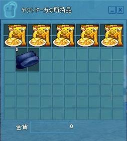 mabinogi_2015_01_28_003.jpg