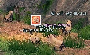 mabinogi_2015_02_09_002.jpg