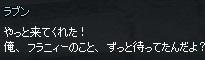mabinogi_2015_02_12_003.jpg