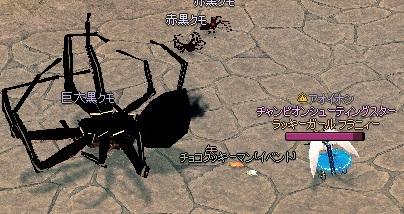 mabinogi_2015_02_15_007.jpg