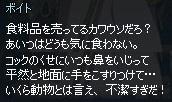 mabinogi_2015_02_22_003.jpg