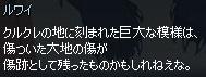 mabinogi_2015_02_22_007.jpg