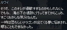 mabinogi_2015_02_22_008.jpg
