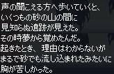 mabinogi_2015_02_22_012.jpg
