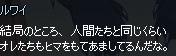 mabinogi_2015_02_22_018.jpg