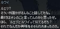 mabinogi_2015_02_22_019.jpg