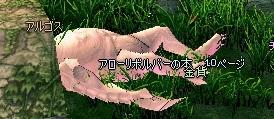 mabinogi_2015_02_24_010.jpg