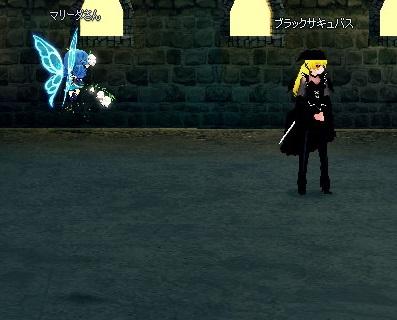 mabinogi_2015_03_07_014.jpg