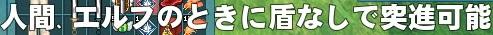 mabinogi_2015_03_08_002.jpg