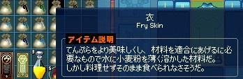 mabinogi_2015_03_16_008.jpg