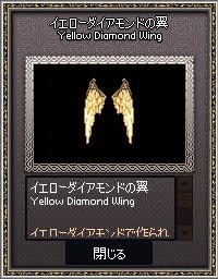 mabinogi_2015_03_19_003.jpg