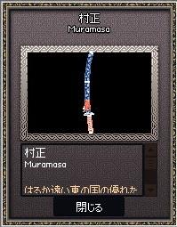 mabinogi_2015_03_19_006.jpg