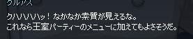 mabinogi_2015_03_25_017.jpg