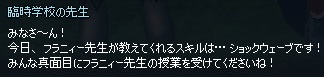 mabinogi_2015_03_28_002.jpg