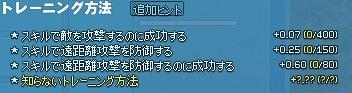 mabinogi_2015_03_29_002.jpg