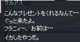 mabinogi_2015_04_06_023.jpg