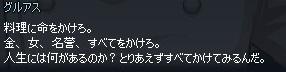 mabinogi_2015_04_06_029.jpg