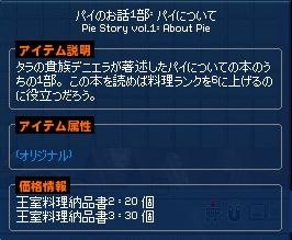 mabinogi_2015_04_06_032.jpg