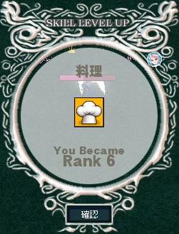mabinogi_2015_04_09_002.jpg