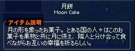 mabinogi_2015_04_12_012.jpg