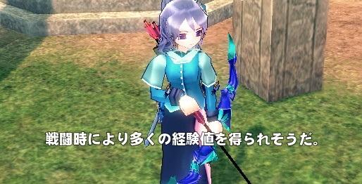 mabinogi_2015_04_13_002.jpg
