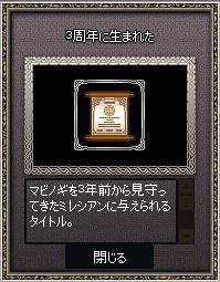mabinogi_2015_04_15_002.jpg
