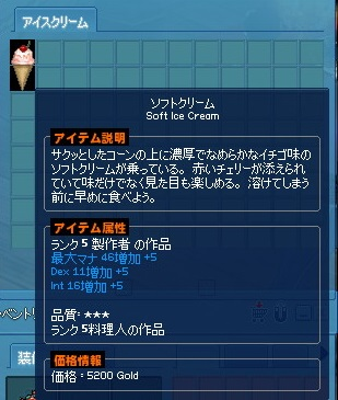 mabinogi_2015_04_15_025.jpg