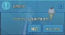 mabinogi_2015_04_15_026.jpg