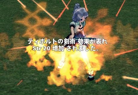 mabinogi_2015_04_25_012.jpg
