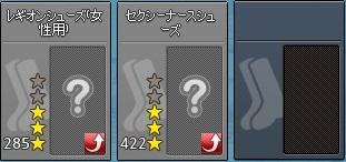 mabinogi_2015_04_28_004.jpg