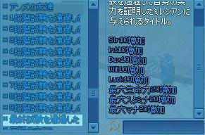 mabinogi_2015_04_30_006.jpg