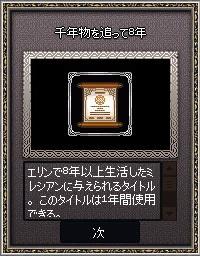 mabinogi_2015_05_05_001.jpg