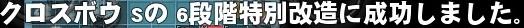 mabinogi_2015_05_09_003.jpg