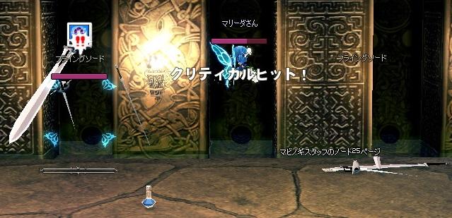 mabinogi_2015_05_10_004.jpg