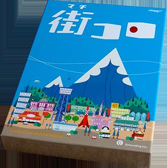 machikoro150201_003.png