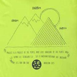 岩木山Tシャツ (1)