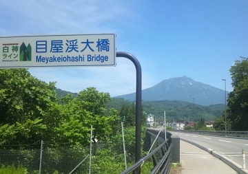 岩木川歩き2 (19)_600