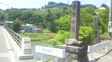 岩木川歩き2 (20)_600