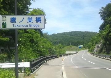 岩木川歩き2 (22)_600