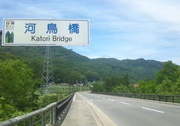 岩木川歩き2 (25)_600