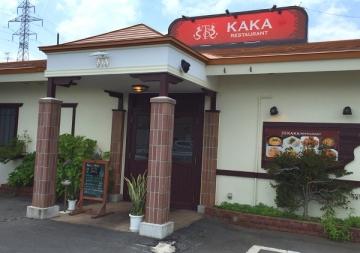 かか飯店 (2)_600