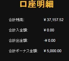 BOmeisai20150420