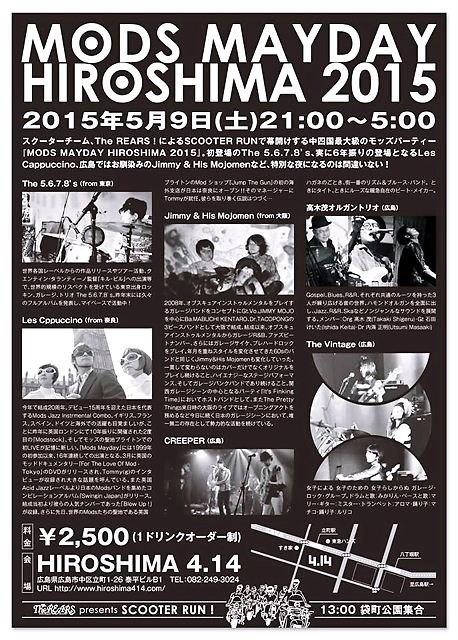 modsmaydayhiroshima2015.jpg