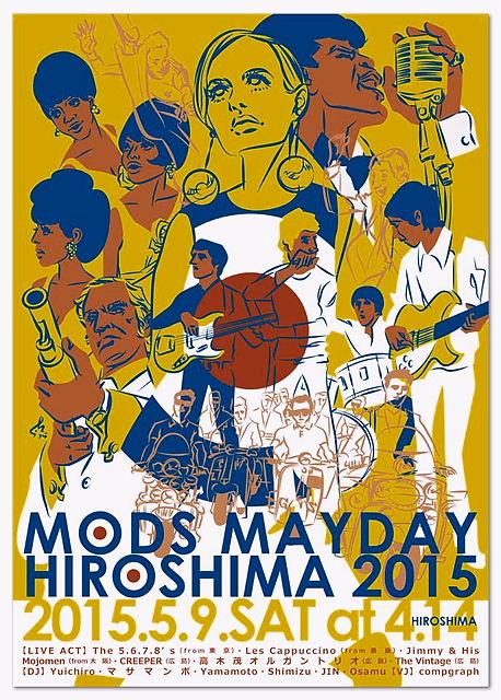 modsmaydayhiroshima20151.jpg
